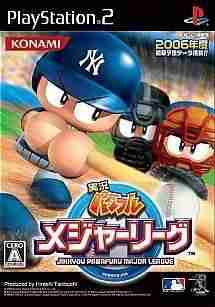 Descargar Jikkyou Powerful Major League 2009 [JAP] por Torrent